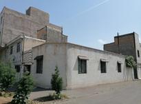 فروش خانه و کلنگی 157 متر در محمدیه در شیپور-عکس کوچک