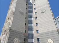فروش آپارتمان 72 متر در محمدیه برج آپاداناسرام دو خوابه در شیپور-عکس کوچک
