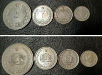 ست سکه رضا شاهی در شیپور-عکس کوچک