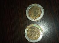 سکه خارجی اوپیک ترکیه در شیپور-عکس کوچک