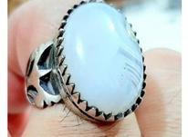 انگشتر نقره925 عقیق معدنی شفاف رنگ با حاله های هشتی در شیپور-عکس کوچک
