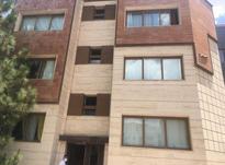 اجاره آپارتمان 140 متر در قصر دشت در شیپور-عکس کوچک