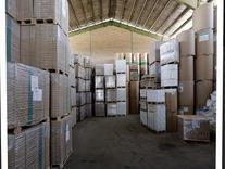 استخدام در شرکت پخش موادغذایی در شیپور