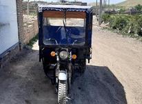 موتور سه چرخ فلات فروشی در شیپور-عکس کوچک