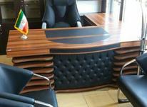 میز وصندلی مدیریت در شیپور-عکس کوچک