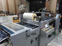 کارگر ساده جهت کار در چاپخانه در شیپور-عکس کوچک