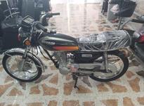 موتور 150 سیوان مدارک تکمیل در شیپور-عکس کوچک