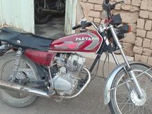 موتور فروشی در شیپور