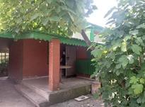رهن و اجاره ویلا یک خواب421 متر در سلمان شهر در شیپور-عکس کوچک