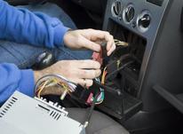استخدام نصاب ضبط مانیتور دزدگیر دوربین خودرو در شیپور-عکس کوچک
