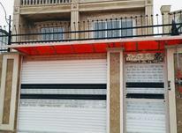 فروش ویلا 320 متری در امام خمینی بابلسر در شیپور-عکس کوچک