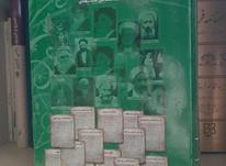 کتاب دو هزار دستورالعمل مجرب در شیپور-عکس کوچک