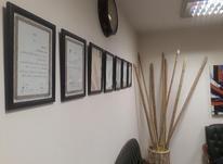 استخدام در شرکت معتبر فرهنگی بازرگانی در شیپور-عکس کوچک