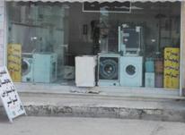 تعمیر و سرویس کولر لباسشویی و یخچال در شیپور-عکس کوچک