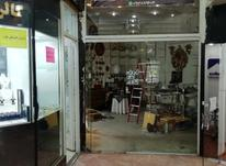 اجاره تجاری و مغازه 45 متر در سعادت آباد در شیپور-عکس کوچک