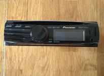 ضبط ماشین pioneer در شیپور-عکس کوچک