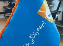بیمه بازنشستگی خاورمیانه در شیپور-عکس کوچک