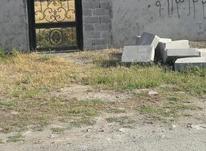 فروش زمین مسکونی 350 متر در بابلسر در شیپور-عکس کوچک