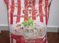 برنج هندی GTC و سلام در شیپور-عکس کوچک