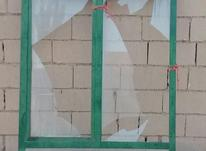 یک عدد پنجره آهنی سنگین در شیپور-عکس کوچک