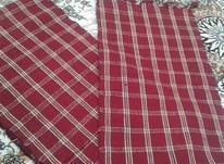 چادر شب ابریشم دست بافت در شیپور-عکس کوچک