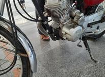 موتور پیشتاز مدل 87 در شیپور-عکس کوچک