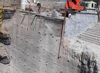 جرثقیل دکل بلند در شیپور-عکس کوچک