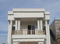 فروش ویلا 250 متر در نوشهر در شیپور-عکس کوچک