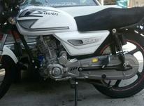 موتور ساوین در شیپور-عکس کوچک