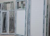 درب و پنجره دوجداره upvc تعداد و تک در شیپور-عکس کوچک