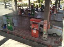 استخدام کارگر پمپ بنزین در شیپور-عکس کوچک