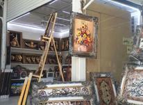فروش تجاری و مغازه 9 متر در ملایر در شیپور-عکس کوچک