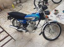 موتور 150 پرند در شیپور-عکس کوچک