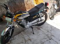 موتور سند سفید 98 در شیپور-عکس کوچک