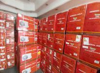 کولر اسپلیت 12تا 30 هزار به قیمت تهران در شیپور-عکس کوچک