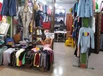 اجاره مغازه 15 متر در شیپور-عکس کوچک