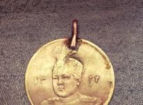 سکه طلا 1334 در شیپور-عکس کوچک