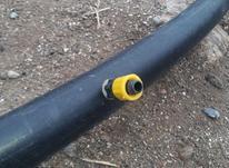لوله قطره ای63 در شیپور-عکس کوچک