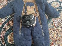 کاپشن سرهمی نوزاد با کفش نوزادی در شیپور-عکس کوچک