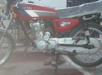 موتور تکتاز در شیپور-عکس کوچک