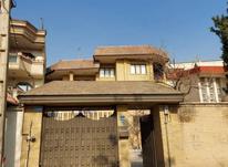 فروش آپارتمان 78 متر در قیطریه در شیپور-عکس کوچک