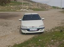 راننده با ماشین جویای کار. در شیپور-عکس کوچک