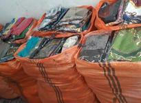 پخش شال و روسری حاج مصطفی در شیپور-عکس کوچک