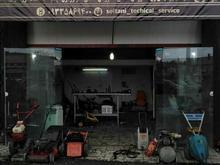 خدمات فنی سلطانی در شیپور