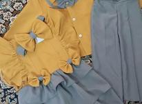 لباس مجلسی ست خواهربرادری در شیپور-عکس کوچک