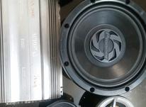 سیستم صوتی اصل در شیپور-عکس کوچک