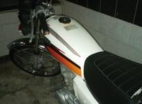 موتور تمیز مزاده یی مدل 89 در شیپور-عکس کوچک