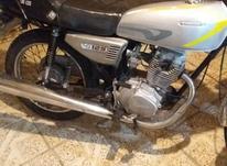 (متور مزایده 85.)250سی سی  در شیپور-عکس کوچک
