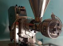 دستگاه روغن گیری و کره ساز در شیپور-عکس کوچک