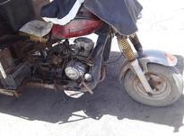 موتور سہ چرخ 200 سی سی در شیپور-عکس کوچک